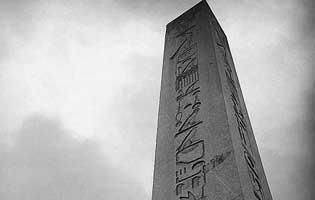 illuminati-symbols-obelisk