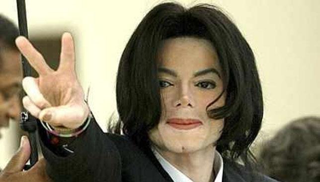illuminati-signs-Michael-Jackson-v