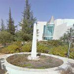 Israel Supreme Court Obelisk