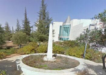 illuminati monuments obelisk Israel Supreme Court Rothschild