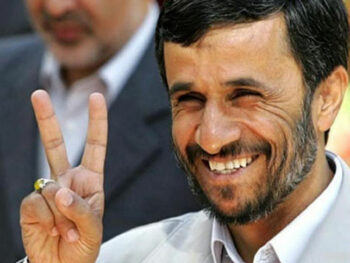 illuminati signs Ahmadinejad V
