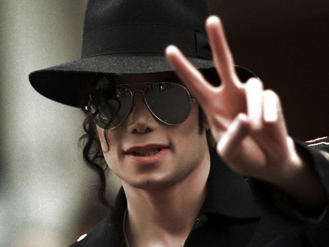 illuminati signs Michael Jackson v sign