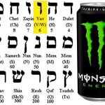 Monster Energy Drinks 666