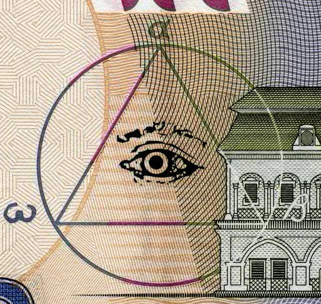 illuminati symbols ukraine bill 500 reverse crop